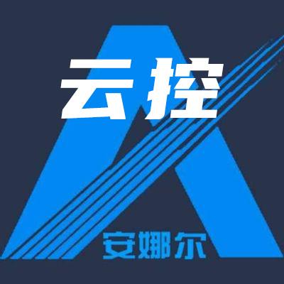 安娜尔云控版微信返利机器人